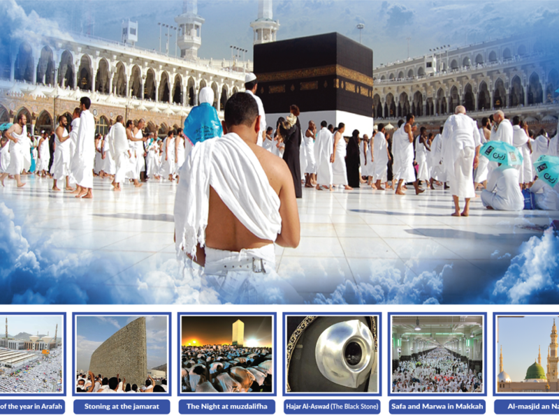 Hajj and Umrah Services in Kenya | Hajj and Umrah Packages in Kenya | Muslim Pilgrimage