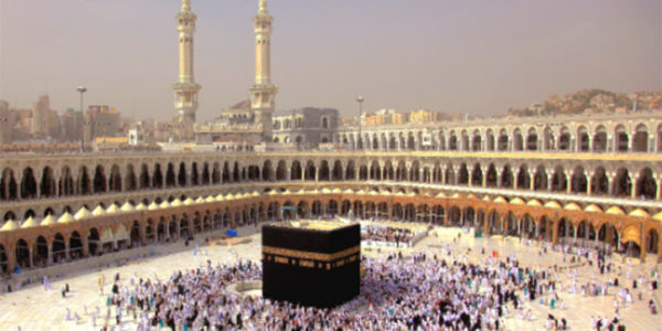 Air ticketing services in kenya | Cheap flights and air tickets | Hajj and Umrah Services in kenya